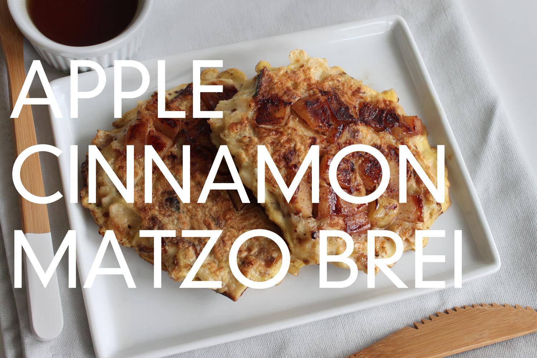 From the Kitchen: Apple Cinnamon Matzo Brei | {love+cupcakes} Blog
